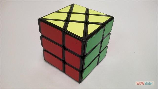 Мельница куб